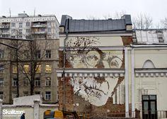 Skalitzers Contemporary Art   Gallery - Post-Graffiti - Fine Art   Berlin & Australia   International emerging artists - L'ATLAS, Cope2, Gretscher, Mare 139, NUG, ROA, TANC, Vhils..
