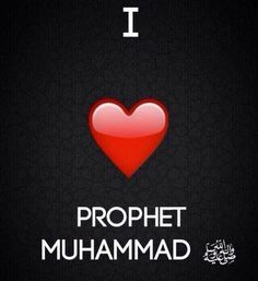 """""""And We have sent you (O Muhammad SAW) not but as a mercy for the 'Alameen (mankind, jinns and all that exists)""""  [al-Anbiya' 21:107]. #ProphetMuhammad"""