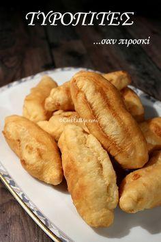 Συνταγή: Τυρόπιτες σαν πιροσκί ⋆ CookEatUp