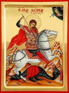 x 30 cm) Hl Georg, Saint George And The Dragon, St Georges Day, Roman Soldiers, Byzantine Icons, Roman Emperor, Orthodox Christianity, Orthodox Icons, Christian Faith