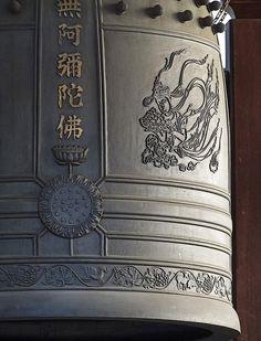 Sōgon-ji Bell in Tokyo, Japan
