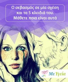 Ο σεβασμός σε μία σχέση και τα 5 κλειδιά του. Μάθετε ποια είναι αυτά  Ο σεβασμός σε μία σχέση δε θα πρέπει να θεωρείται δεδομένος. Μάθετε για τα 5 κλειδιά ώστε να διατηρήσετε το σεβασμό στη σχέση σας! True Quotes, Personal Development, Psychology, Love, Words, Relationships, Psicologia, Amor, El Amor