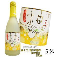 Amazon.co.jp: 梅乃宿 実りのスパークリング 柚子 250ml: 食品・飲料・お酒 通販