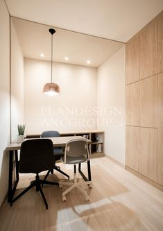 Spa Design, Wall Design, Bank Interior Design, Study Cafe, Small Office Design, Beauty Salon Decor, Office Floor, Clinic Design, Luxury Spa