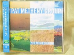 CD/Japan- PAT METHENY GROUP Speaking Of Now +1 bonus trk w/OBI RARE WOCR-11203 #ContemporaryJazzFusion
