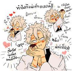 Cute Bat, Slayer Anime, Anime Demon, All Anime, Manga, Comics, Kawaii, Funny, Manga Anime