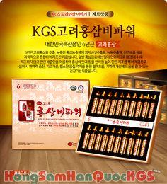 Hồng Sâm Hàn Quốc KGS - Hong Sam Han Quoc KGS - Hongsamhanquockgs.asia: Nước Hồng Sâm Nhung Hươu Hàn Quốc KGS 20ml x 20 Ống Gía: 1.249.000vnđ