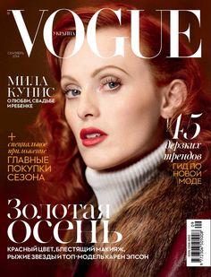Karen Elson for Vogue Ukraine September 2014