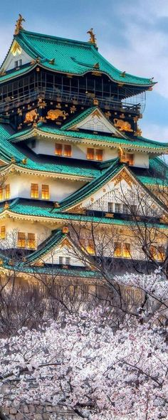 """Our Japanese Mansion, """"Hisan'na kōgō no ie"""" (""""House of the Tragic Empress"""")"""