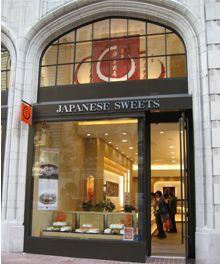 minamoto kitchoan. Traditional japanese pastry (it's really a bakery).645 Market Street. San Francisco, CA 94104
