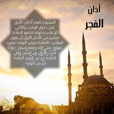 صلاة الجنازة Salah This Or That Questions Islam