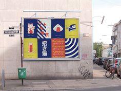 Identity for Düsseldorf's Japanese quarter on Behance