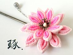 Polished Tsumami Kanzashi Pink Lotus Kanzashi by PolishedKanzashi, $39.99
