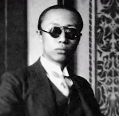 Emperor pu yi homosexual advance