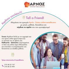 Μοιράσου την εμπειρία Αρνός - λύσεις online εκπαίδευσης με γονείς, μαθητές, δασκάλους και κέρδισε τα οφέλη που σου προσφέρουμε!