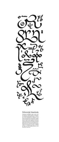 Armenian Nshana'gir Symbols   Typophile