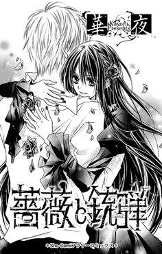 Bara to juudan 1 página 3 - Leer Manga en Español gratis en NineManga.com
