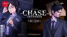 Confermato+Chase+Cold+Case+Investingation+Distant+Memories+in+arrivo+anche+in+occidente