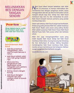 Nabi Daud Melunakkan Besi dengan Tangan Kids Story Books, Stories For Kids, Reading Worksheets, Islamic Pictures, Doa, Islamic Quotes, Ramadan, Quran, Storytelling