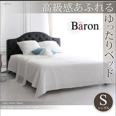 クラシカルアンティーク調レザーすのこベッド バロン【フレームのみ】シングル ブラック
