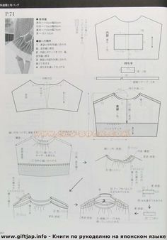 giftjap.info - Интернет-магазин | Japanese book and magazine handicrafts - MRS STYLE BOOK 3-2008
