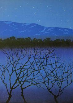 Eternal Anthem - Eva Harr Norwegian Lithograph 48 x 68 cm. Painting Collage, Cool Artwork, Landscape Paintings, Fine Art, Mountains, Travel, Artists, Water, Art
