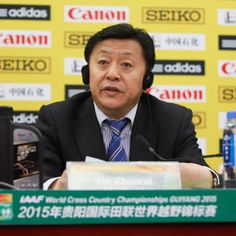 Life bans for China's marathon cheats