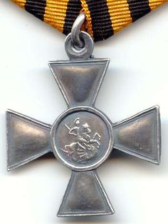 Cross of St. Military Orders, Russian Federation, Imperial Russia, Saint George, K2, Saints