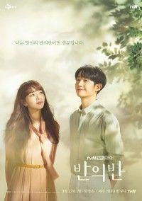Kore Dizileri Izle Korean Drama Seungri Korece