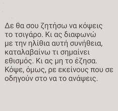 Greek Quotes, Lyrics, Positivity, Notes, Math, Sayings, Random, Report Cards, Math Resources