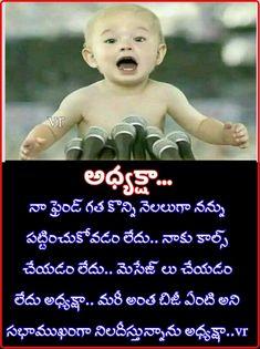 Good Morning Greetings Images, Good Night Images Hd, Good Night Funny, Good Night Quotes, Life Lesson Quotes, Life Quotes, Fun Quotes, Love Quotes In Telugu, Telugu Jokes