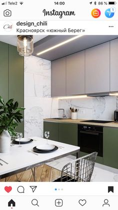 New kitchen renovation layout ceilings Ideas Kitchen Dinning, New Kitchen, Kitchen Decor, Kitchen Counters, Kitchen Islands, Small House Kitchen Ideas, Best Kitchen Designs, Kitchen Small, House Ideas