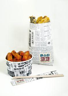 Mr. Coco Korean Street Food by Nari Park, via Behance. Tasty fast food #packaging PD