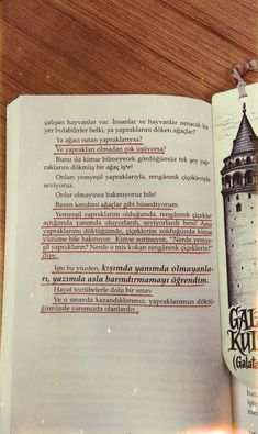 Deep Words, True Words, Creative Instagram Stories, Instagram Story, Morning Routine School, Peaceful Words, Learn Turkish Language, Meaningful Names, Wattpad Books