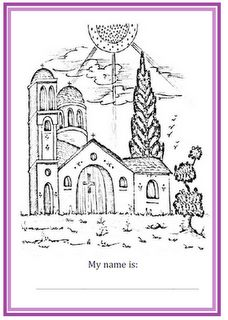 orthodox coloring books for lent