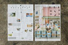 U M A / design farm—MEDIA/ART KITCHEN YAMAGUCHI – Open Call Laboratory: An Exploration into Social Anthropology in Asia