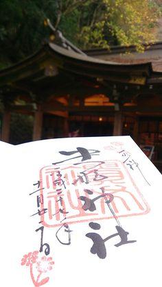 2015.11.22_貴船神社