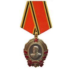 Soviet Union order Award medal Order of Stalin. Army Surplus, Soviet Union, Pocket Watch, Awards, Accessories, Rpg, Hanging Medals, Military Insignia, Historia