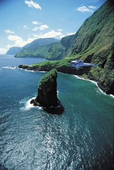 Air Maui - West Maui & Molokai Special helicopter ride: $235.50/per person