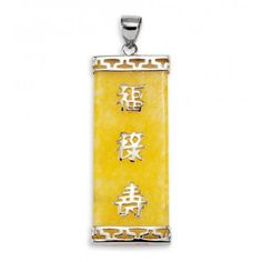 Sterling Silver Carved Yellow Jade Lucky Pendant - Lucky Charm Pendants - Pendants