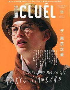 CLUEL homme 2015年Vol.3 小さい表紙画像