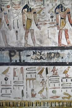 Hieroglyphs / ReliefEgypt, Luxor. Valley of the Kings. Tomb of Seti I (1304 – 1290 B.C., 19th dynasty), side chamber.