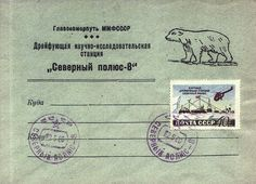 April 27, 1959 started the Komsomol expedition North Pole-8 #USSR #North