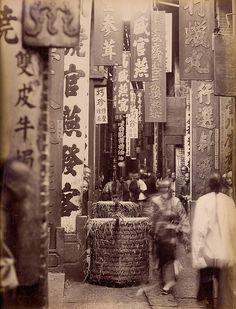 "Ah Fong, ""Canton, China, Street Life"", ca. 1870"