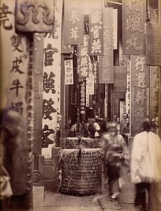 Ah Fong  Canton, China, street life, ca. 1870.  .* A white woman married into Hong Kong culture, not a glamourous expat, writes of her financial disaster and mystical experiences, a unique story, The Goddess of Mercy & the Dept of Miracles, by Arielle Gabriel *