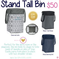 Stand Tall Bin by Thirty-One. Fall/Winter 2015.