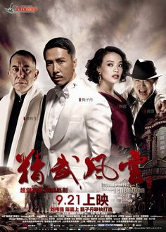Legend of the Fist with Donnie Yen