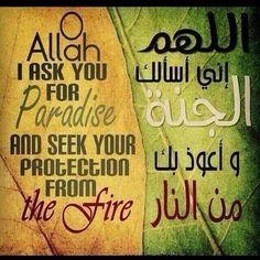 A prayer  #islam #muslim #Allah #Quran #ProphetMuhammadpbuh #instagram #photo…