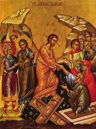 Great Lent, Holy Week, and Pascha in the Orthodox Church - Greek Orthodox Archdiocese of America