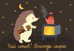 Уютная группа - cozypub Hedgehog Art, Snoopy, Christmas Ornaments, Wallpaper, Holiday Decor, Movie Posters, Fictional Characters, Inspiration, Hedgehogs
